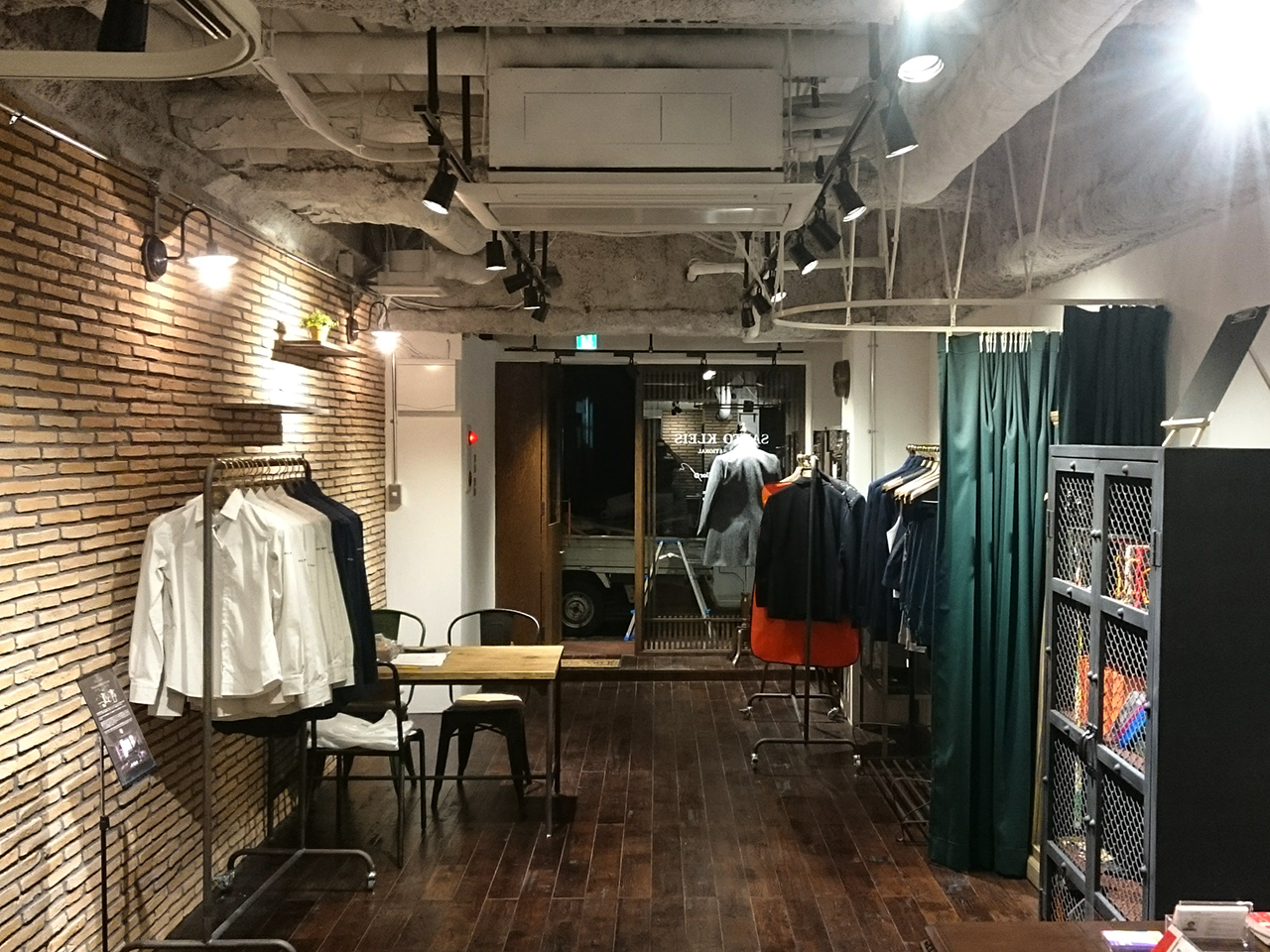 京都市 アパレル店舗